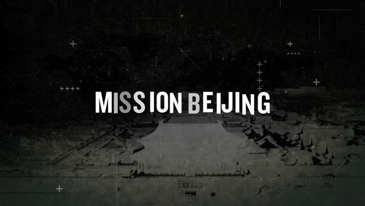 Mission Beijing – Title treatment creation